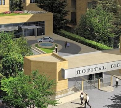 GEITAWI LEBANESE HOSPITAL