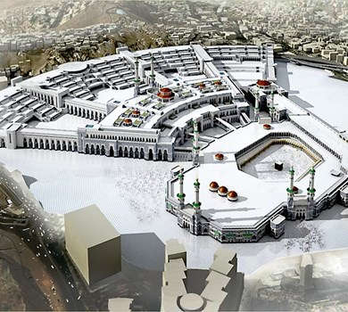 MECCA HARAM EXPANSION PROJECT